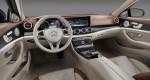 фото салон Mercedes-Benz E-Class 2016-2017 года