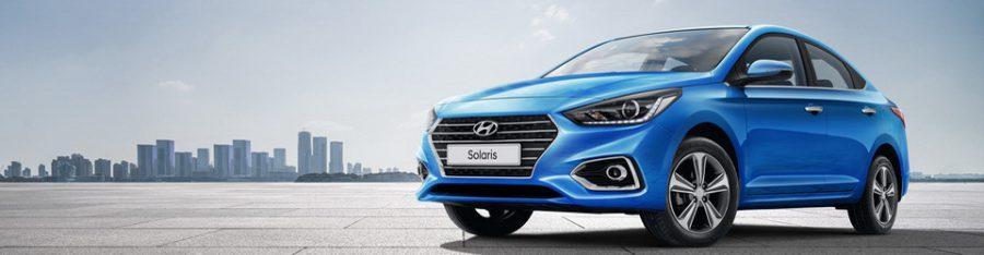 Hyundai Solaris 2017-2018: корейский бестселлер в новом поколении